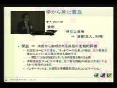 ICT利活用 瀬戸内海サミット in 上島(1)