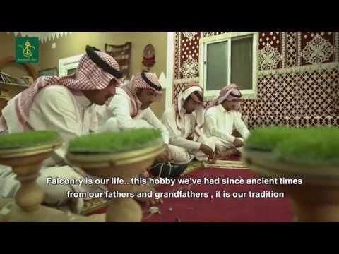 حرف وصناعات يدوية - منطقة الحدود الشمالية, السعودية/ Saudi Handicrafts – North Borders