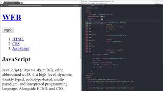 WEB2 JavaScript - 24.함수예고