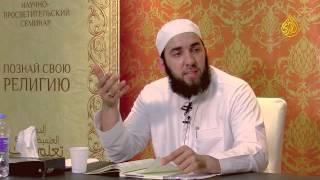 """Хусейн абу Исхак - """"Вероубеждение Ахлю-Сунны"""", урок 3"""