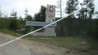 Чернышевский Счастливка(, 2011-10-17T17:07:53.000Z)