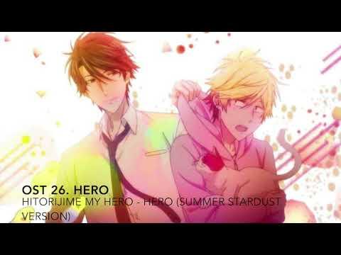 Hitorijime my Hero ~ HERO summer stardust version OST 26 Full sheet music in desc