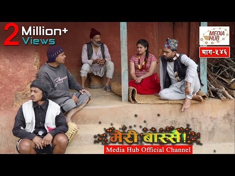 Meri Bassai Episode- 546, 17-April--2018, By Media Hub Official Channel