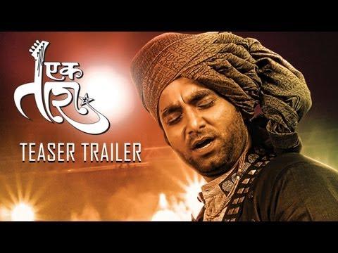 'EK TARA' Teaser Trailer | Marathi Movie by Avadhoot Gupte