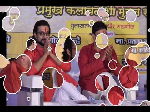 'स्वराज्य रक्षक संभाजी' मालिकेतील प्रमुख कलावंतांशी 'मुक्त संवाद' - Swarajyarakshak Sambhaji Raje