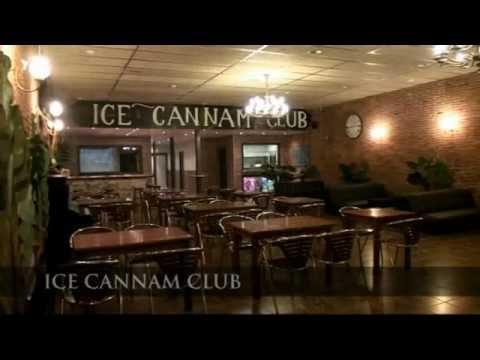Asociaci 243 N De Fumadores De Cannabis Ice Cannam Club