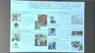 地域共生型商業施設 [コミュニティステーション東小金井] (16G110922)
