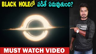 Black Hole Explained | Unknown Facts about Space | In Telugu | Vikram Aditya Latest Videos | #EP281