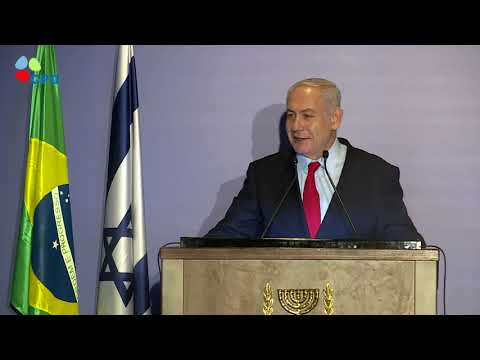 PM Netanyahu Meets Brazilian Jewish Community Leadership