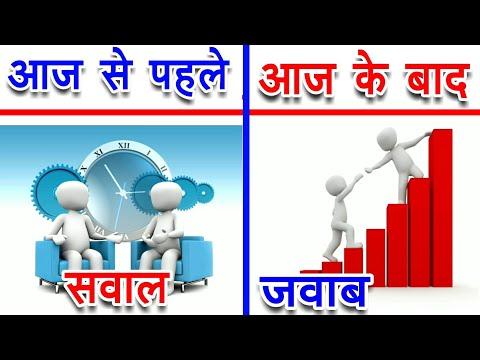 Sawal Hi Jawab Hai Book