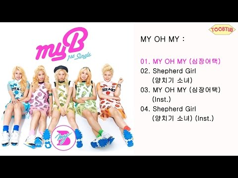 [Single] myB (마이비) - MY OH MY (심장어택) [1st Single]