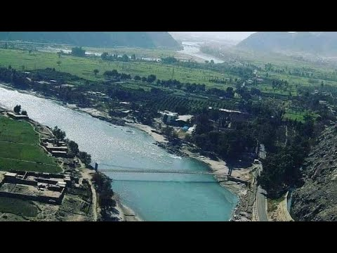 The Kabul River