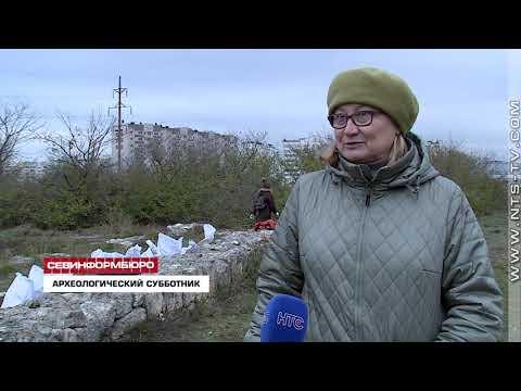 НТС Севастополь: 18.11.2018 Активисты движения «Севпарки» превратят три заброшенных античных усадьбы в скверы