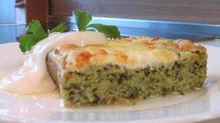 Творожный пудинг со шпинатом видео рецепт. Книга о вкусной и здоровой пище