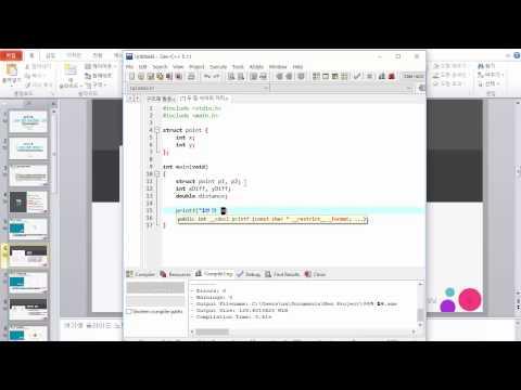 C언어 기초 프로그래밍 강좌 15강 - 구조체 (Struct) (C Programming Tutorial For Beginners 2017 #15)