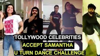 Tollywood Celebrities Accept Samantha U Turn Dance Challenge | Akhil, Lavanya,Hari Teja,Susanth