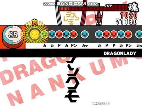 【太鼓さん次郎】DRAGONLADY(WORLD'S END[戻]☆☆☆☆)【CHUNITHM再現譜面】