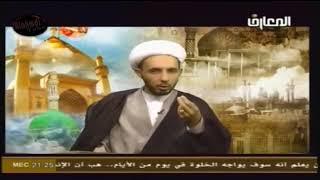 لماذا نصب المأمون الإمام علي بن موسى الرضا عليه السلام وليا للعهد - الشيخ أحمد سلمان