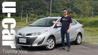Toyota Vios小改款試駕:還在嫌2氣囊?從銷售冠軍看臺灣消費者選出來的產品是什麼(中文字幕、非直播、影片右上有投票)| U-CAR 新車試駕 (2018 Toyota Vios 豪華型)