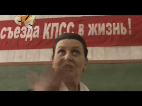 сериал 80-е 1 сезон 1 серия