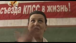 Восьмидесятые 1 сезон 3 серия 1 часть