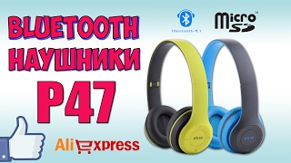 Bluetooth-навушники P47 ♦ Коли дроти зайві ♦ Розпакування та огляд з Aliexpress.