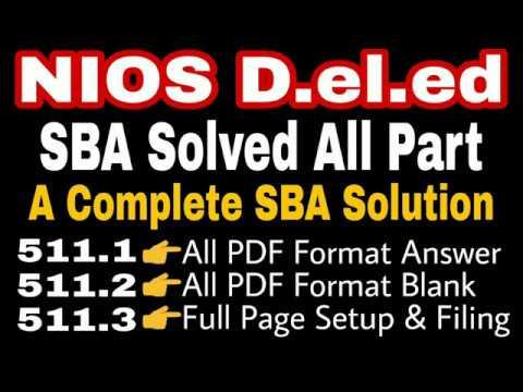 Complete SBA Solved With Ans | SBA PDF Format | Page Setup | Make file.