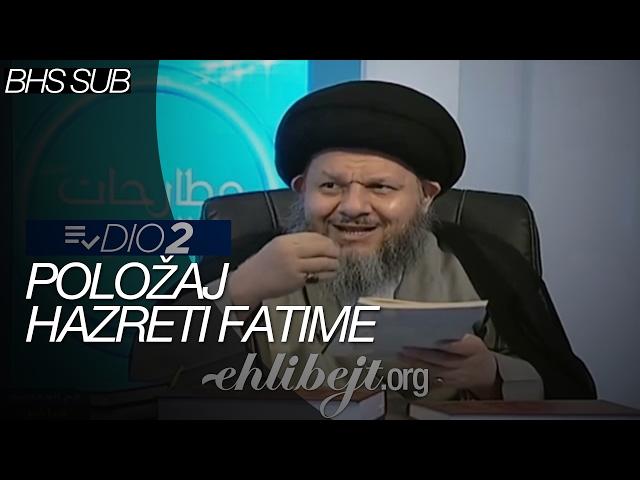 Položaj hazreti Fatime - dio 2 (Sejjid Kamal Al-Haydari)