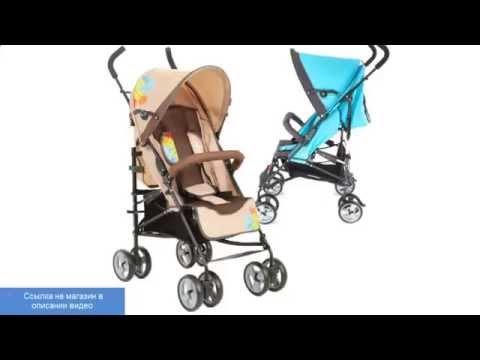 купить детскую коляску трость