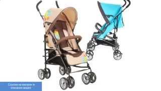 купить детскую коляску трость(, 2014-10-12T12:34:41.000Z)