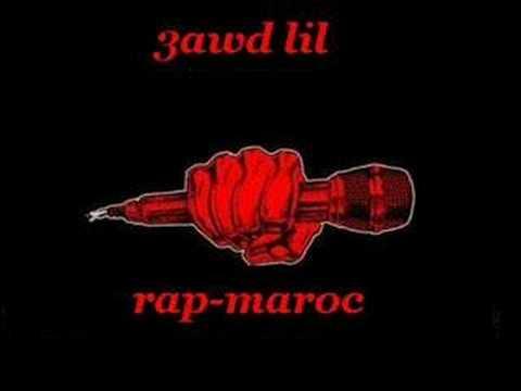 3awd lil mas3oud