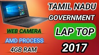8 pass TN Government Office Assistant Job