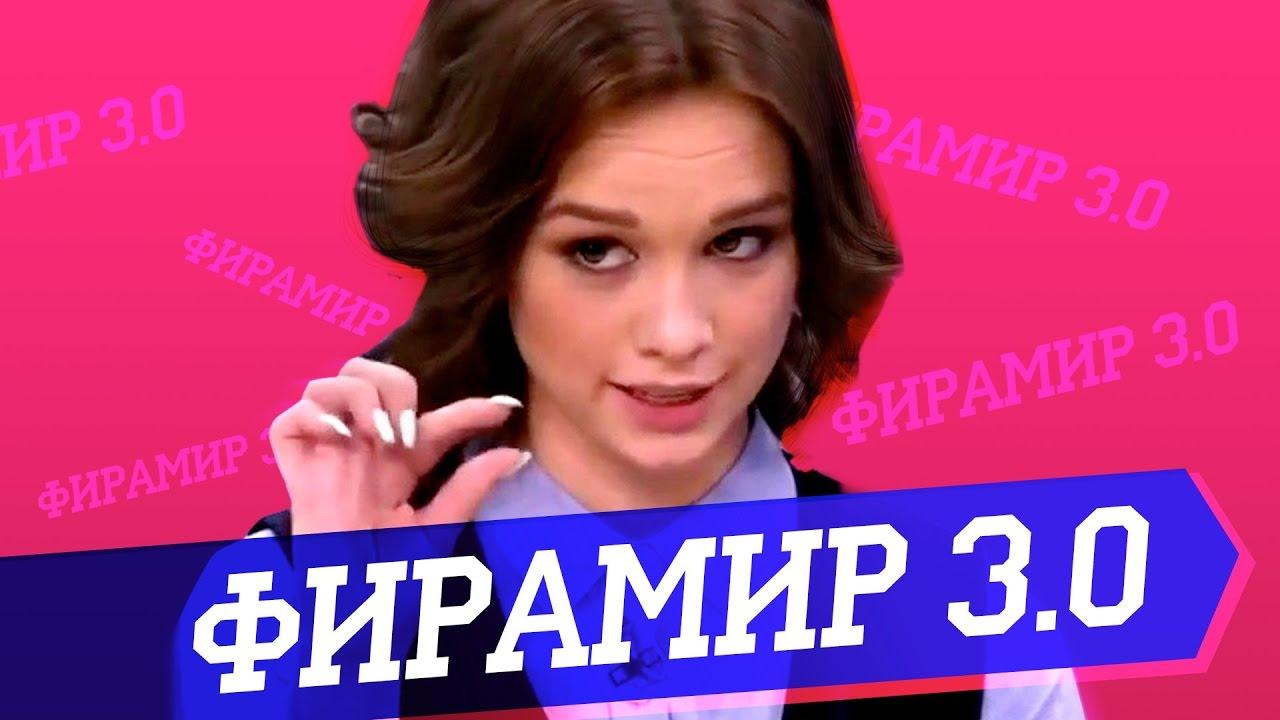 Диана Шурыгина - новый Фирамир? Если бы ты родился Дианой Шурыгиной, плюсы и минусы.