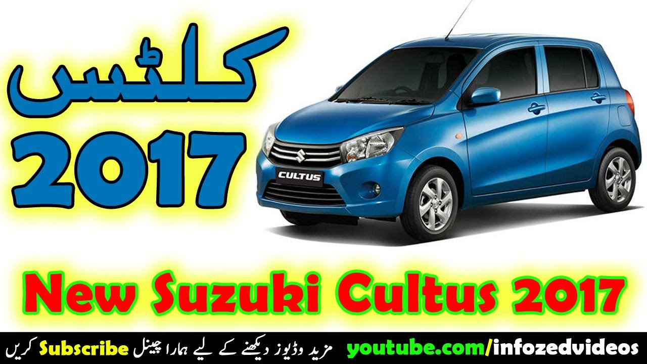 Image Of Cultus Car Price In Pakistan Olx Cultus Cars for sale in