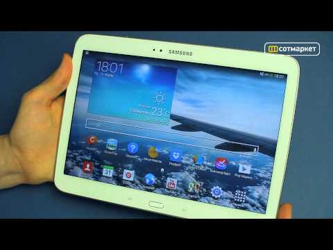Видео обзор Samsung GALAXY Tab 3 10.1 P5200 от Сотмаркета
