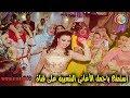أغاني شعبية للأعراس المغربية 2018  نشاط و حيوح A3ras Maghribia