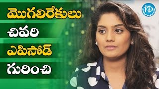 Karuna  about Mogali Rekulu Happy Ending | Exclusive Interview | Talking Movies with iDream