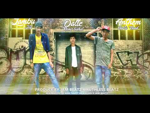 Lambu Dalle Anthem 2017 Rap song .. Lil'p x Nomo x Aarta Naad