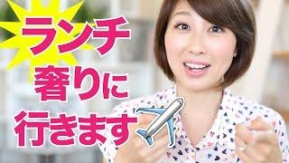 動画コンテストやるぞ〜!〔#543〕#ちか友留学生活