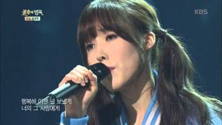 [Kbs world] 불후의명곡 - 여자친구, god 노래 재해석… ´사랑해 그리고 기억해´.20151212