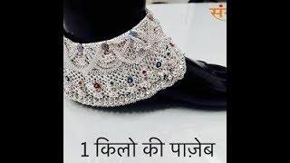 Video Latest Bridal Payal Bride Anklets Designs download MP3, 3GP, MP4, WEBM, AVI, FLV Juli 2018