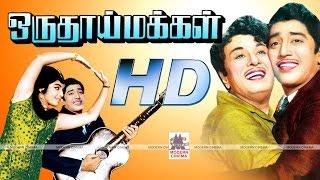 Oru Thai Makkal Full Movie ஒரு தாய் மக்கள் MGR ஜெயலலிதா நடித்த  குடும்ப சித்திரம்