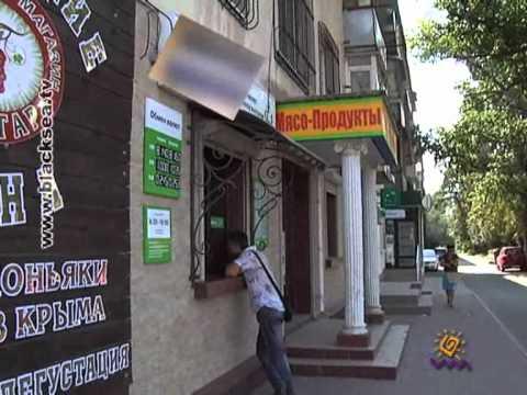 В обменниках Крыма гривна обвалилась, доллар не купить