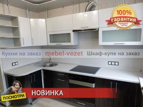 Деталь мебельная лдсп 1200 х 500 х 16 мм, белая. Самая низкая цена. 279 руб. Деталь мебельная лдсп 1200 х 500 х 16 мм, белая · нет в наличии.