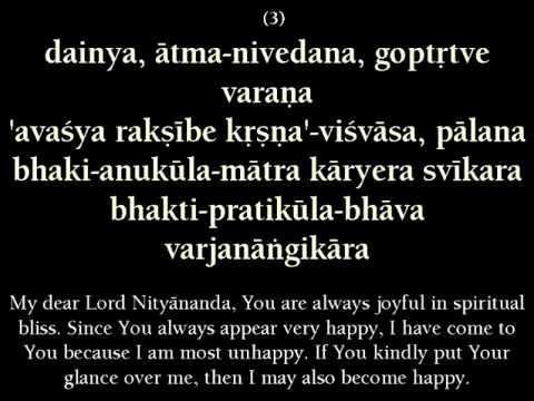 Sri Krishna Caitanya Prabhu