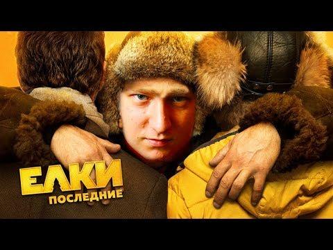Антон Долин:  «Ёлки Последние», «Т-34», «Мэри Поппинс возвращается» и др.