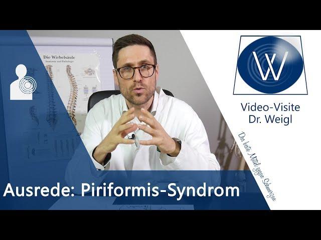 Piriformis Lüge? Piriformis Syndrom wird stark angezweifelt⚡Ursache für Ischiasschmerz & Ischialgie?