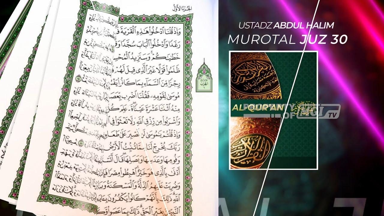 Murottal Al Qur'an Juz 30 Bacaan Surah Abasa - Abdul Halim