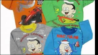 детская одежда сток интернет магазин(http://goo.gl/aoKytK Трикотаж в розницу практически по цене опта интернет-магазин одежды для женщин предлагает ее..., 2015-06-04T13:22:10.000Z)