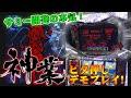 【前立腺開発】エネマブルR EX【アナルローター】 - YouTube